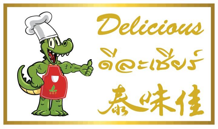 Siam Green Food